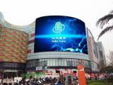 P8s Skymax 정부 프로젝트 높은 광도 영상 발광 다이오드 표시
