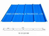 Hoja de Perfil SGCC Sgch Hoja de Cubierta de Acanalado Galvanizado Hoja de Membrana Impermeable de PVC Aprobada / Hoja de Techado