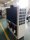 熱するEviの空気ソースヒートポンプの給湯装置
