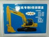 小松Excavators/Ap2240/Ap2390/Ap2668のためのOリング