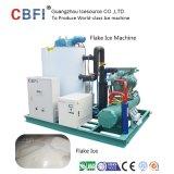 ماء يبرّد تجاريّة رقاقة [إيس] آلة مع 1 طن ~ 60 أطنان/يوم