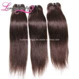 方法Customeまっすぐな焦茶の安いブラジルのバージンの毛