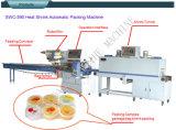 コップのゼリーの自動熱の収縮のパッキング機械