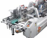 Xcs-650PF Faltblatt Gluer Leistungsfähigkeits-Verpackungsmaschine