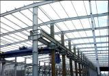 プレハブの鉄骨構造の商業研修会(KXD-SSW282)