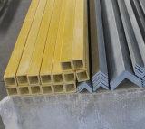 FRP Suareの管の長方形の管の/FRPチャネルかプロフィールまたはガラス繊維