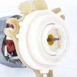 식품 가공기 보편적인 모터 100V/50Hz, 110V/60Hz, 120V/60Hz