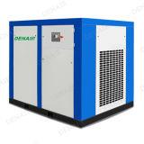 Переменный компрессор воздуха винта частоты
