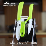Cadeau Souvenir pour Ceramic Fruit +Slicing Knife+ Peeler Set