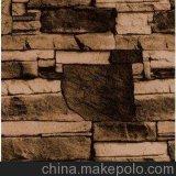 Colorer l'impression en acier galvanisée de PPGI enduite par fleur du matériau de construction de matériau de construction de Shandong Chine