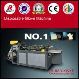 Wegwerfbarer Handschuh-Maschine (DFJ-500)