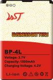 Передвижная батарея BP-4L для Nokia