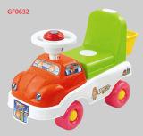車(GF0632)の乗車
