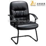 Chaise de visiteur (VT204)
