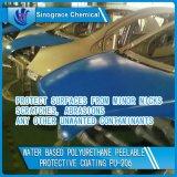 Revêtement de protection en métal amovible résistant à l'eau