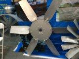 조정가능한 알루미늄 합금 잎을%s 가진 축 팬