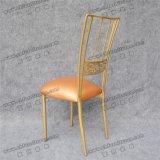 판매 Yc-As50를 위한 금 철 프레임 결혼식 사건 의자