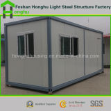 Конструкция дома контейнера самомоднейшей семьи низкой стоимости модульная для кафа/гостиницы/туалета/магазина