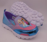 Frozen Casual Shoes for Girls