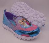 女の子のための凍結する偶然靴
