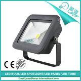 أسود خرطوم لون فائقة ضوء [50و] [لد] ضوء غامر
