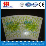 Copo de papel, copo de papel descartável da venda quente