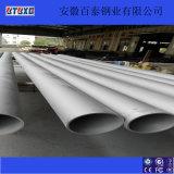 De Pijp van het Roestvrij staal van ASTM A312 Tp316L voor het Chemische Gas die van de Industrie &Oil Lijn Vervoer