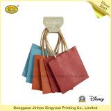 贅沢な紙袋の包装袋またはハンドル袋かショッピング・バッグ