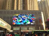 조정 임명, 멕시코를 위한 P10 풀 컬러 옥외 LED 게시판