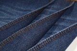 女性のための青いカラーLycraの綿のデニムファブリック