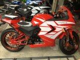 CEE Aprobado 125cc bici del bolsillo solo cilindro