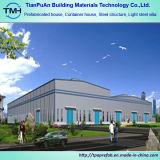 倉庫のための低価格の高品質の鉄骨構造