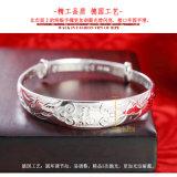 Silbernes Armband 999 silberner Frauen