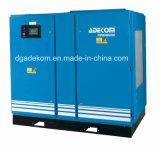 ねじオイルによって注入される可変的な速度駆動機構の空気圧縮機(KD55-08INV)