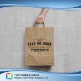 재상할 수 있는 브라운 Kraft 종이 음식 또는 쇼핑 패킹 부대 (xc-bgk-006)