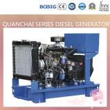 générateur 8kVA diesel actionné par l'engine chinoise de Quanchai