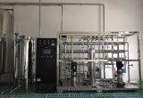 逆浸透システムCj104が付いている水フィルターシステムROプラント