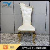 白の屋外の家具の食堂の椅子