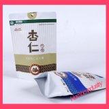 Подгонянные мешки упаковки еды алюминиевой фольги с застежкой -молнией