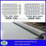 Сплетенная серебром ткань провода