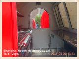 [يس-فت280ا] حارّ عمليّة بيع تموين مقطورات طعام شاحنة لأنّ عمليّة بيع في الصين
