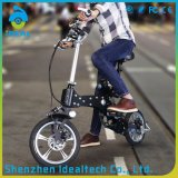 14 pouces 36V Imported Batterie Folding Electric Bicycle