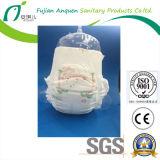 赤ん坊のおむつ、極度の柔らかくおよび超薄いの製造