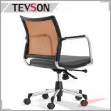 Moderner und bequemer Büro-Stuhl mit doppelten Funktionen