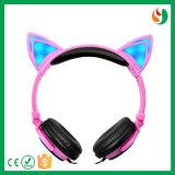 新しい発明のかわいい形LEDの軽い耳のよい可聴周波ヘッドホーン