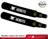 Boyau flexible hydraulique en caoutchouc de Hengyu pour l'excavatrice