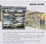 산업 음식에 있는 스테인리스 송풍기 날 배기 엔진 사용