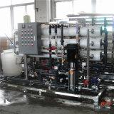 Industrielle Pflanze des umgekehrte Osmose-Wasserbehandlung-Systems-RO