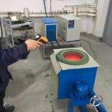 Precio de frecuencia media 45kw del desecho del cobre de la inducción de IGBT