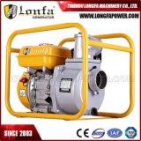 Bewegliche landwirtschaftliche Bewässerung 2 Zoll-Handanfangsbenzin-Wasser-Pumpe